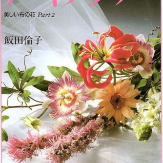 fabric flower making books