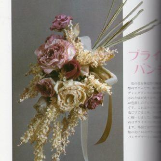 wedding flowers1003 (389x500)