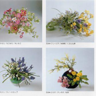 silk flower making book 2