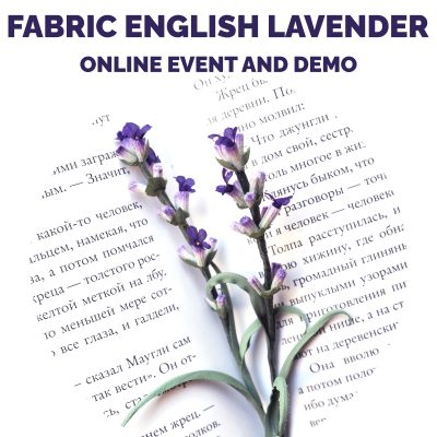 FABRIC ENGLISH LAVENDER EVENT COVER